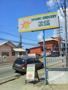 Be Free Foods Trinidad Organic