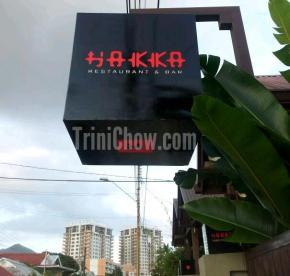 HAKKA RESTAURANT & BAR (Woodbrook,Trinidad)
