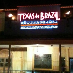 TEXAS DE BRAZIL CHURRASCARIA (Port of Spain, Trinidad)