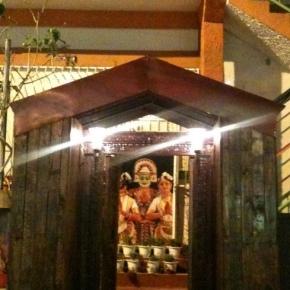 GHAZAL (Woodbrook, Trinidad) –CLOSED