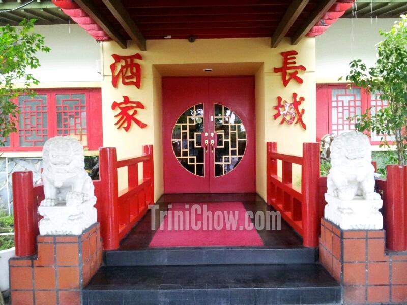 Soong S Great Wall San Fernando Trinidad Trinichow